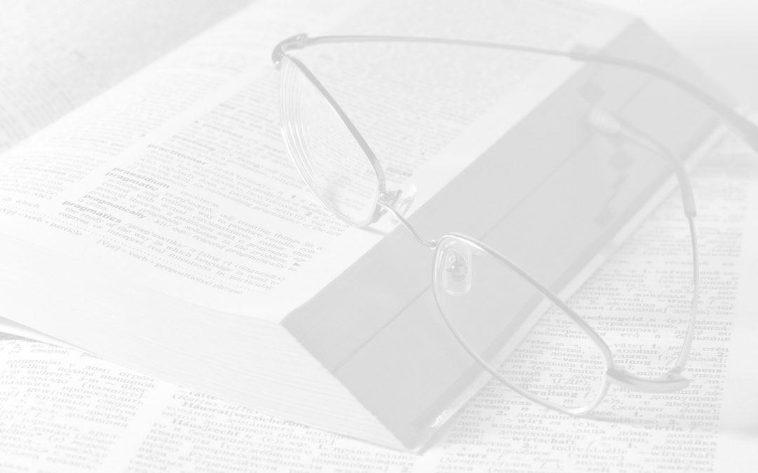 Brevet unitaire, Juridiction Unifiée des Brevets et Brexit